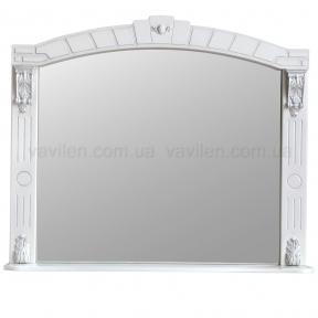 Зеркало Атолл Alexandria 100 ivory
