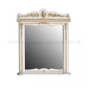 Зеркало Атолл Bismarck 85 dorato