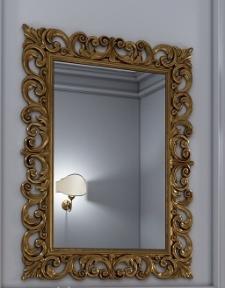 Зеркало в раме Marsan Milena золото