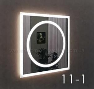 Зеркало 11-1 с LED подсветкой Marsan 65