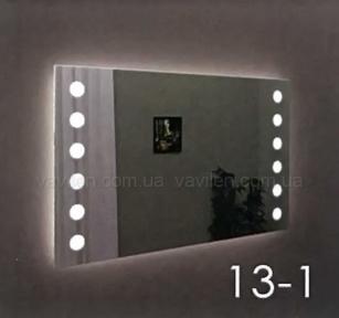 Зеркало 13-1 с LED подсветкой Marsan 80