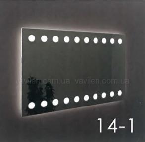 Зеркало 14-1 с LED подсветкой Marsan 65