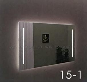 Зеркало 15-1 с LED подсветкой Marsan 55