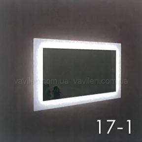 Зеркало 17-1 с LED подсветкой Marsan 70