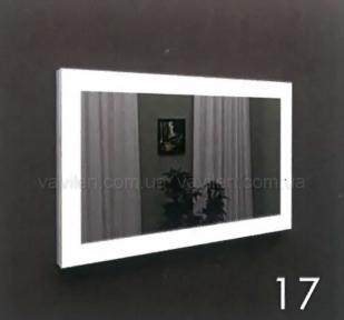 Зеркало 17 с LED подсветкой Marsan 80
