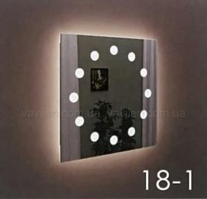 Зеркало 18-1 с LED подсветкой Marsan 80