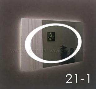 Зеркало 21-1 с LED подсветкой Marsan 80