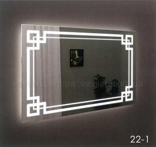 Зеркало 22-1 с LED подсветкой Marsan 60