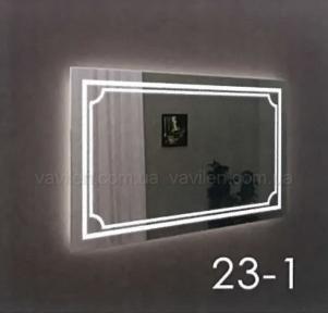 Зеркало 23-1 с LED подсветкой Marsan 60