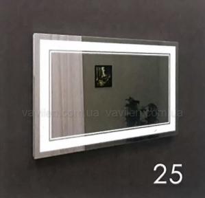 Зеркало 25 с LED подсветкой Marsan 65