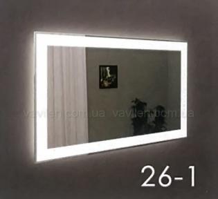 Зеркало 26-1 с LED подсветкой Marsan 80