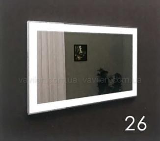 Зеркало 26 с LED подсветкой Marsan 65