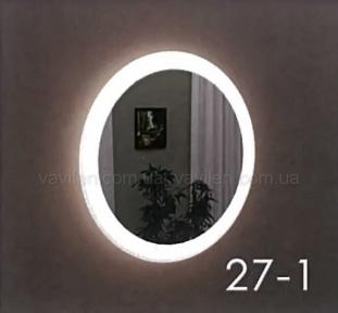 Зеркало 27-1 с LED подсветкой Marsan 80