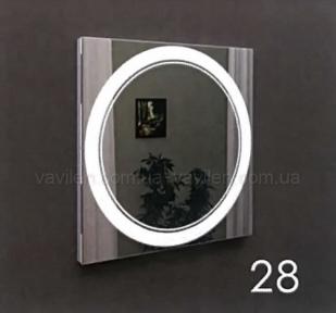 Зеркало 28 с LED подсветкой Marsan 65