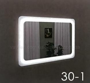 Зеркало 30-1 с LED подсветкой Marsan 60