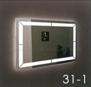 Зеркало 31-1 с LED подсветкой Marsan 55