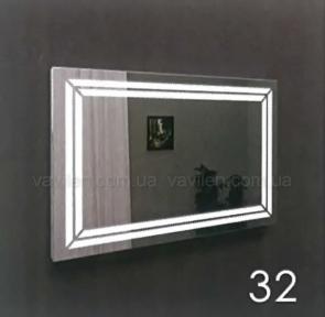 Зеркало 32 с LED подсветкой Marsan 55