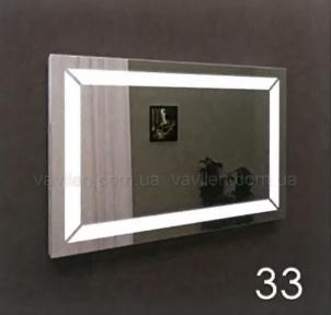 Зеркало 33 с LED подсветкой Marsan 70