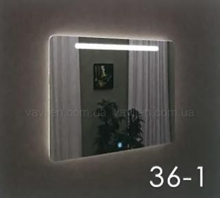 Зеркало 36-1 с LED подсветкой Marsan 55
