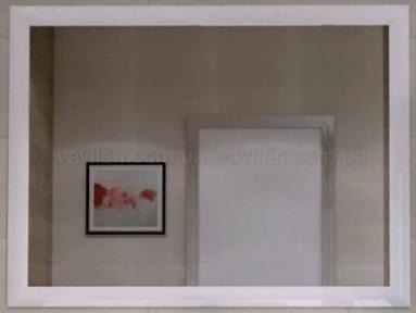 Зеркало Marsan Gabrielle 800-1500