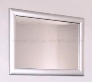 Дзеркало Marsan Virginie 1000 срібло